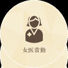 02_icon
