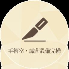 04_icon