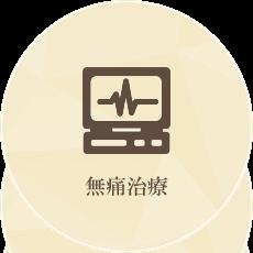 07_icon